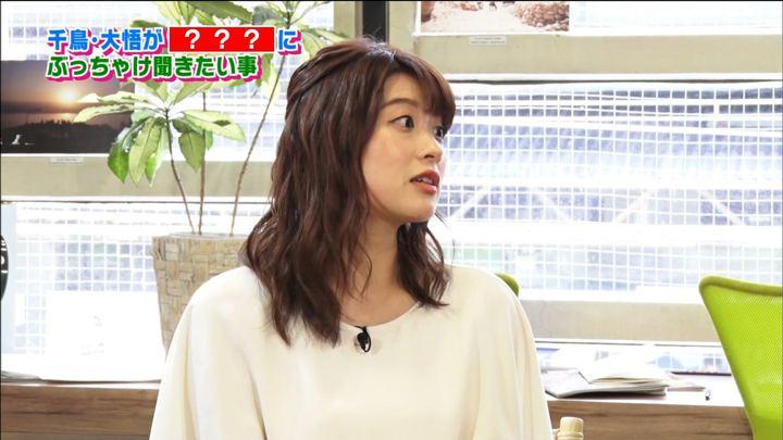 2018年06月16日郡司恭子の画像17枚目