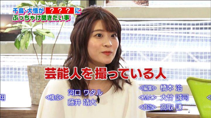 2018年06月16日郡司恭子の画像19枚目