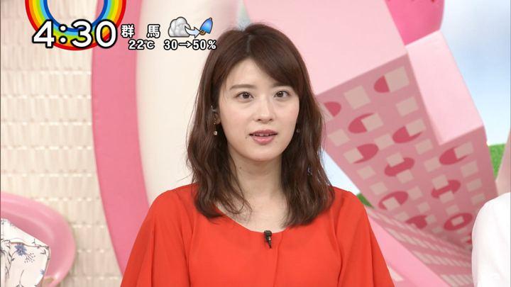 2018年06月18日郡司恭子の画像09枚目