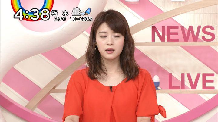 2018年06月18日郡司恭子の画像13枚目