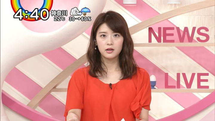 2018年06月18日郡司恭子の画像14枚目