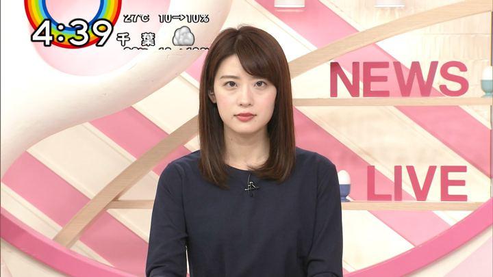 2018年06月19日郡司恭子の画像12枚目