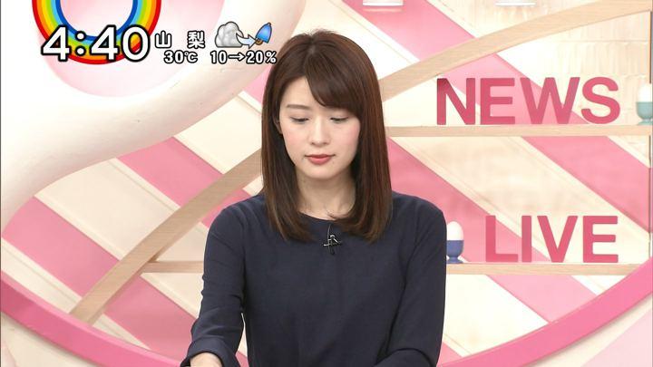 2018年06月19日郡司恭子の画像15枚目