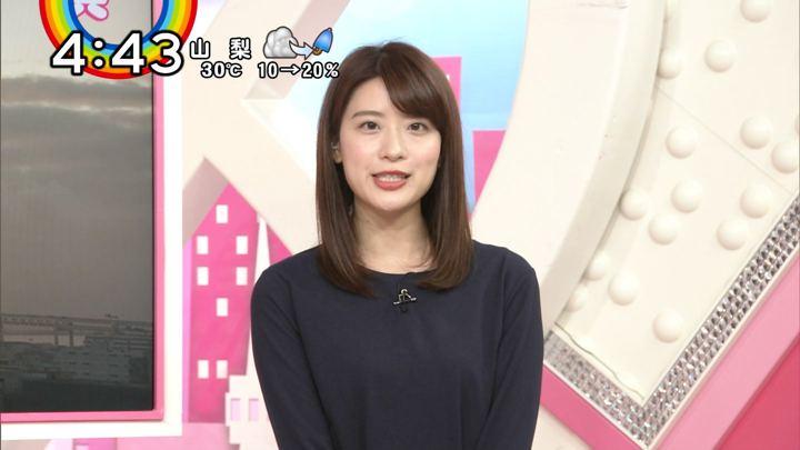 2018年06月19日郡司恭子の画像16枚目