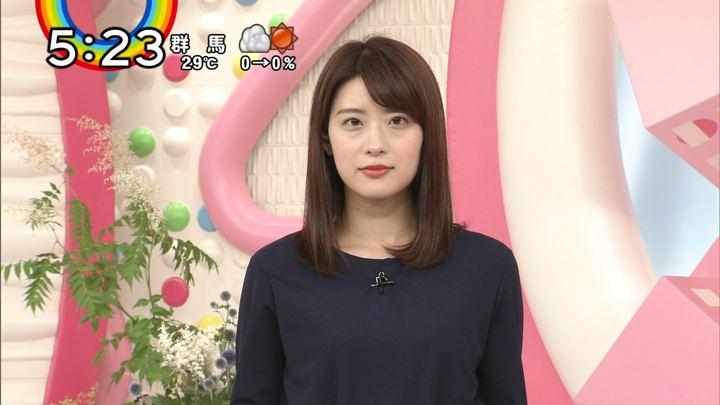 2018年06月19日郡司恭子の画像22枚目