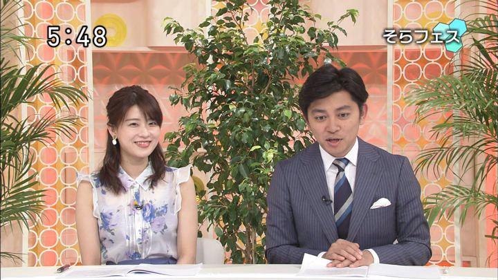 2018年06月24日郡司恭子の画像03枚目