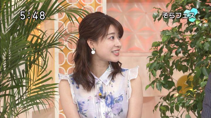 2018年06月24日郡司恭子の画像05枚目