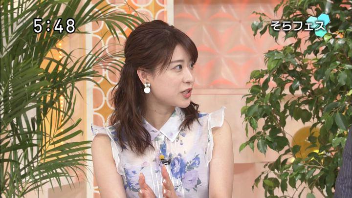 2018年06月24日郡司恭子の画像07枚目