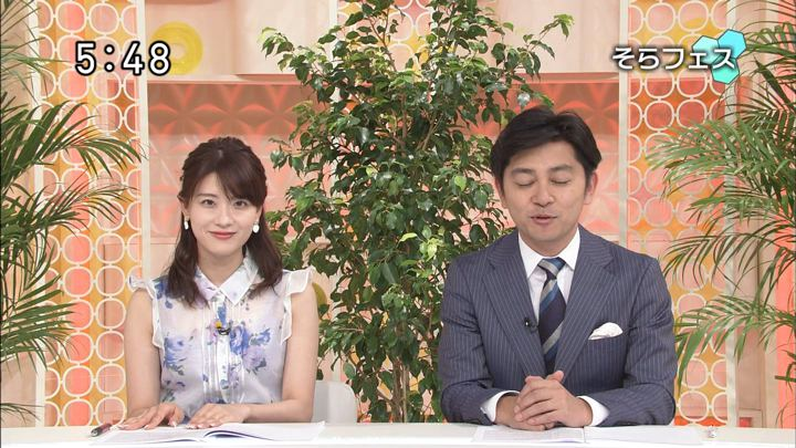 2018年06月24日郡司恭子の画像08枚目