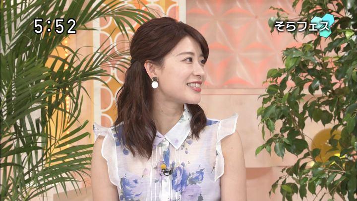 2018年06月24日郡司恭子の画像11枚目
