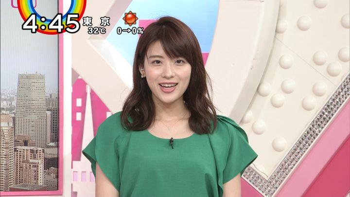 2018年06月25日郡司恭子の画像21枚目