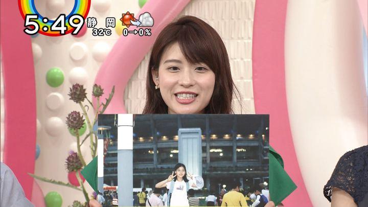2018年06月25日郡司恭子の画像34枚目