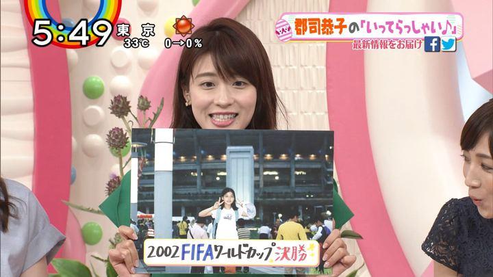 2018年06月25日郡司恭子の画像36枚目