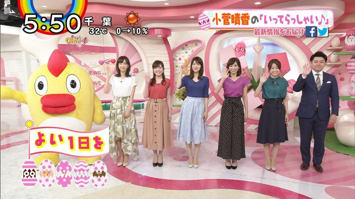 2018年07月02日郡司恭子の画像37枚目