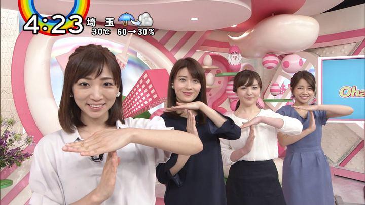 2018年07月09日郡司恭子の画像06枚目