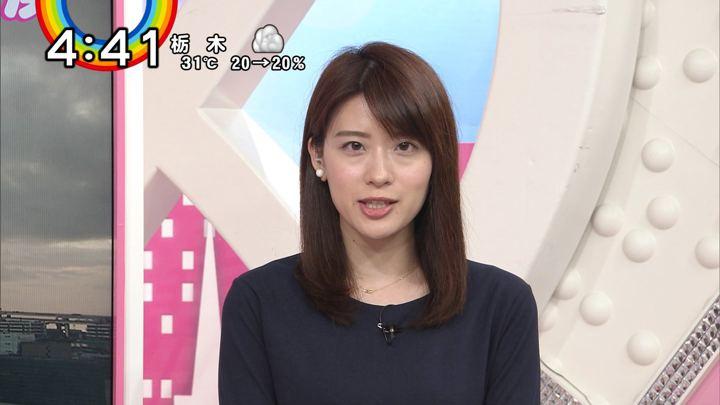 2018年07月09日郡司恭子の画像13枚目