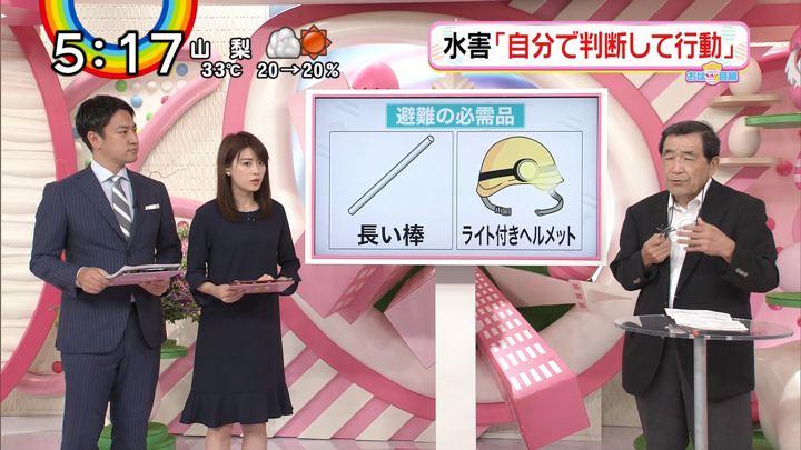 2018年07月09日郡司恭子の画像16枚目