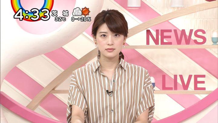 2018年07月10日郡司恭子の画像12枚目