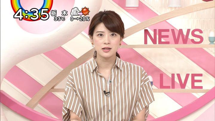 2018年07月10日郡司恭子の画像14枚目