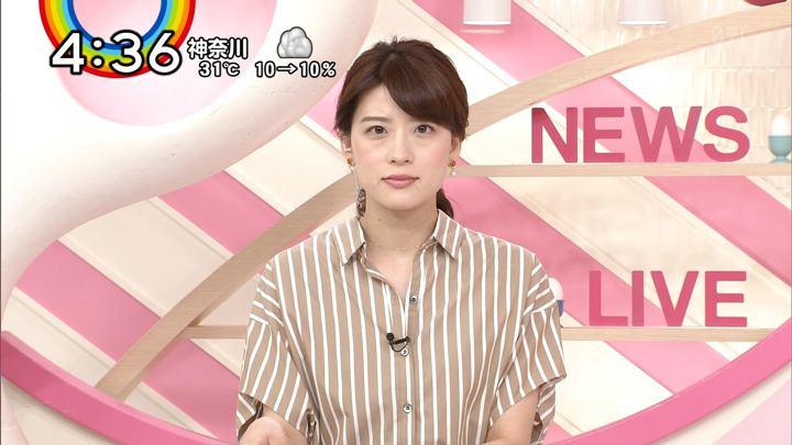 2018年07月10日郡司恭子の画像15枚目