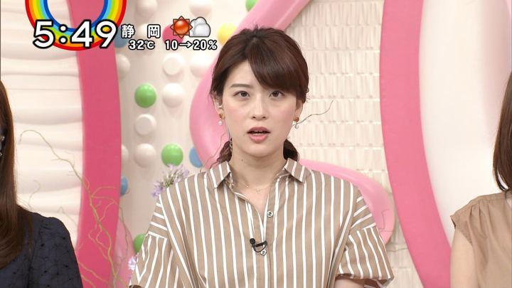 2018年07月10日郡司恭子の画像28枚目