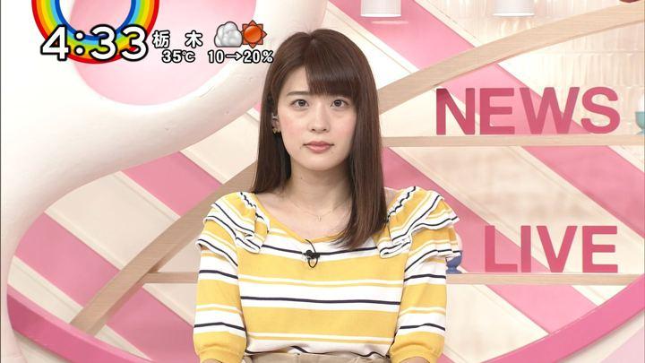 2018年07月24日郡司恭子の画像14枚目
