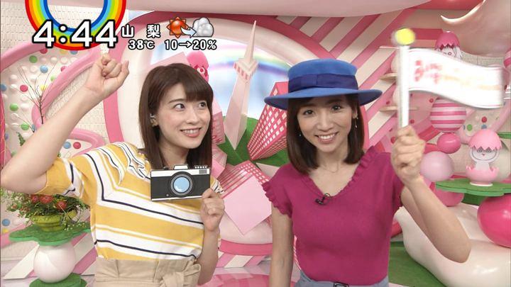 2018年07月24日郡司恭子の画像18枚目