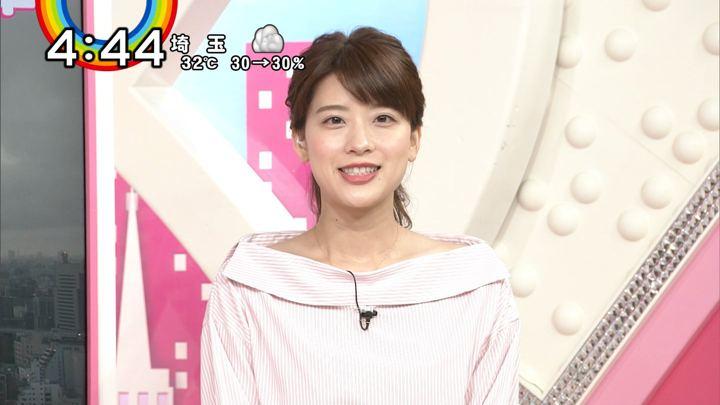 2018年07月30日郡司恭子の画像18枚目