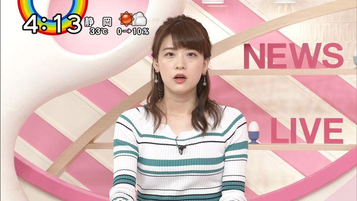 2018年07月31日郡司恭子の画像04枚目