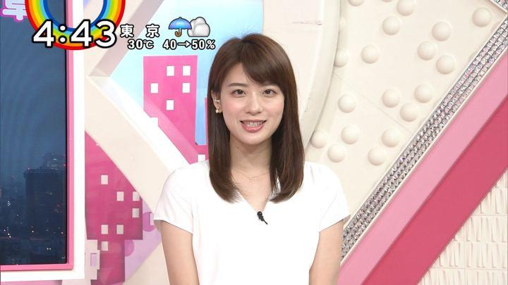 2018年08月07日郡司恭子の画像14枚目