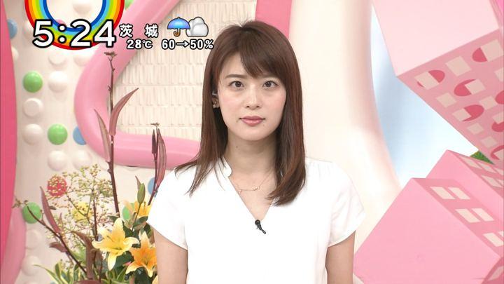 2018年08月07日郡司恭子の画像23枚目