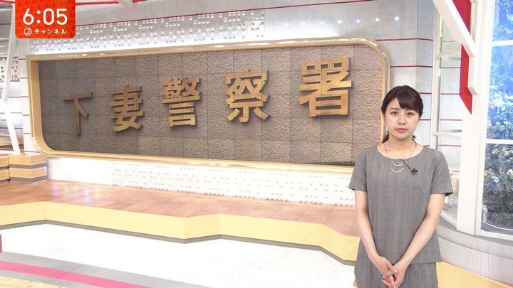 2018年06月06日林美沙希の画像09枚目