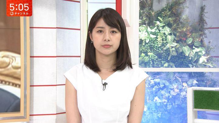 2018年06月08日林美沙希の画像03枚目