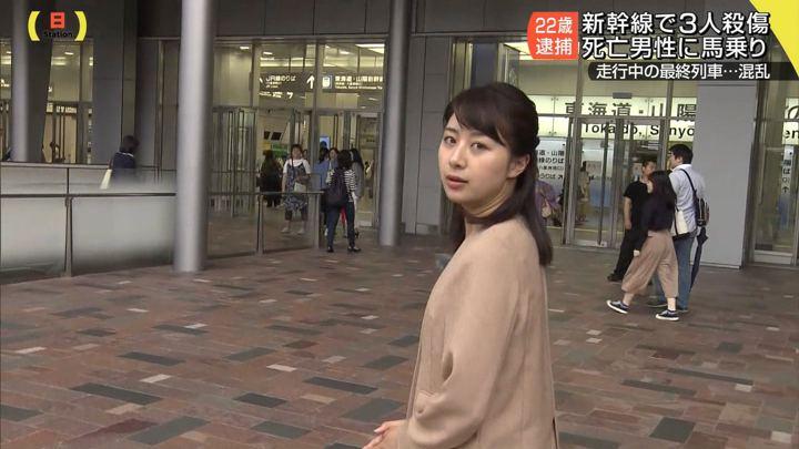 2018年06月10日林美沙希の画像01枚目