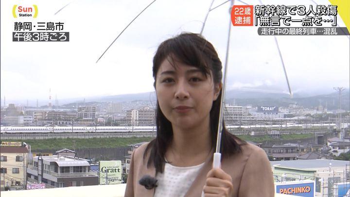 2018年06月10日林美沙希の画像04枚目