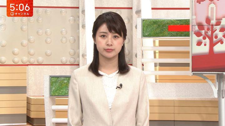 2018年06月14日林美沙希の画像04枚目