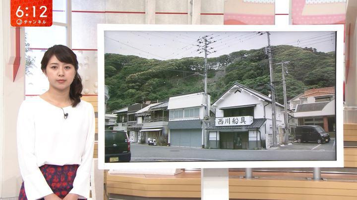 2018年06月15日林美沙希の画像10枚目