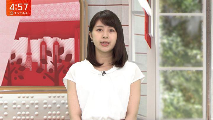 2018年06月21日林美沙希の画像01枚目
