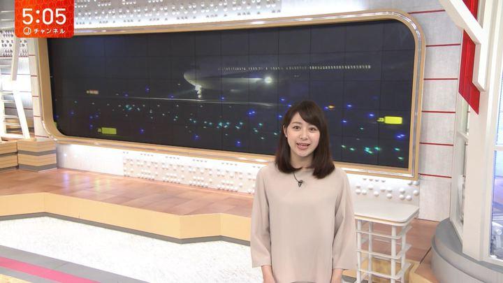 2018年06月28日林美沙希の画像01枚目