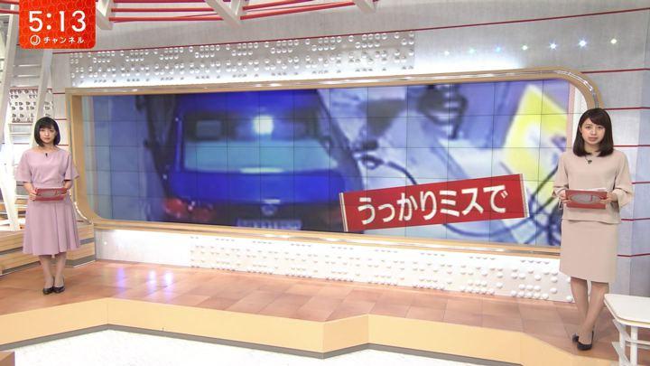2018年06月28日林美沙希の画像04枚目