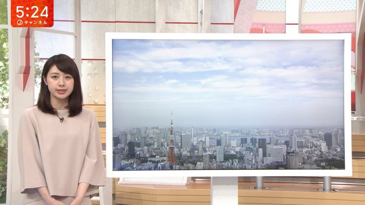 2018年06月28日林美沙希の画像05枚目