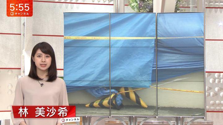 2018年06月28日林美沙希の画像28枚目