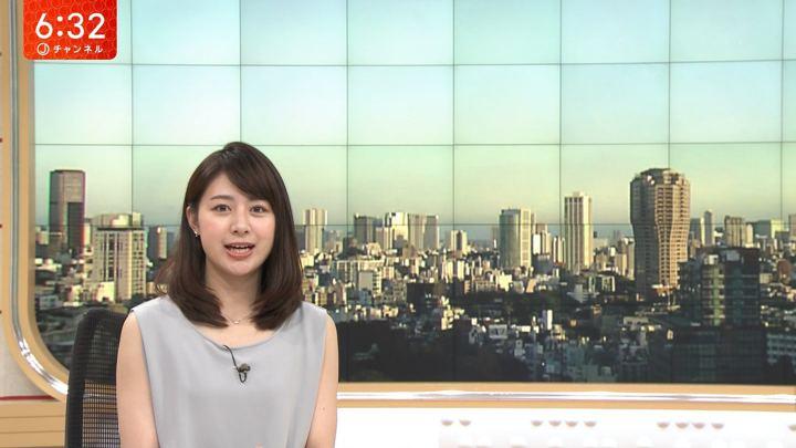 2018年06月29日林美沙希の画像08枚目