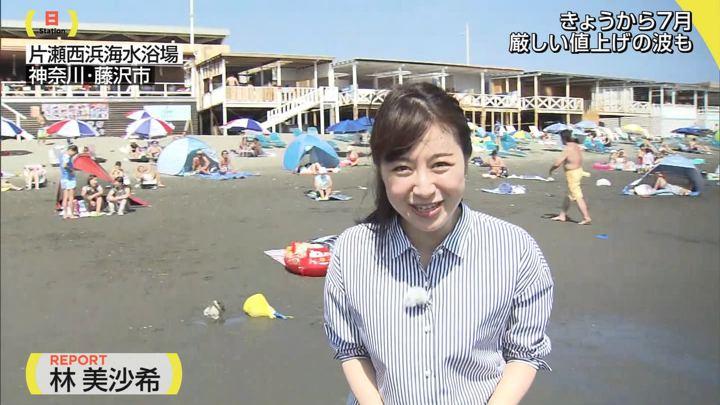 2018年07月01日林美沙希の画像01枚目