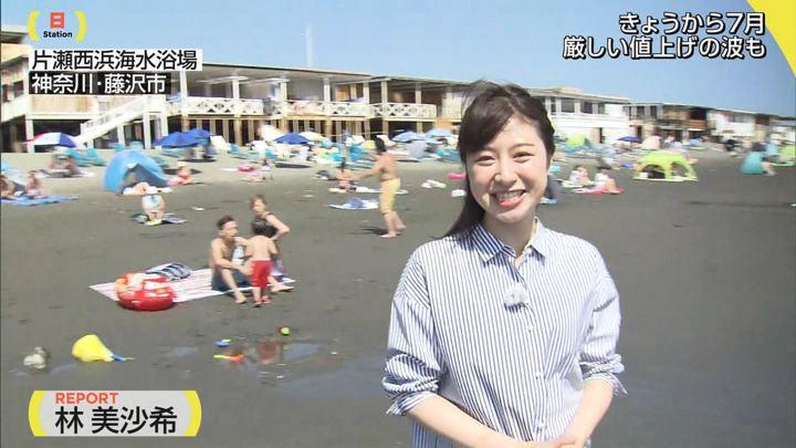 2018年07月01日林美沙希の画像02枚目