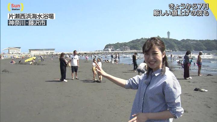 2018年07月01日林美沙希の画像04枚目