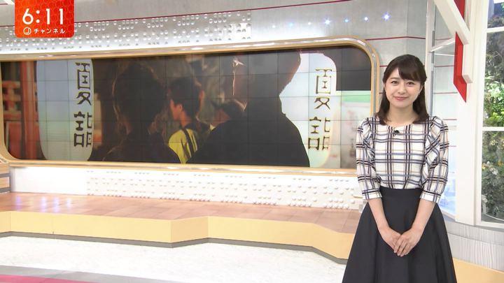 2018年07月04日林美沙希の画像13枚目