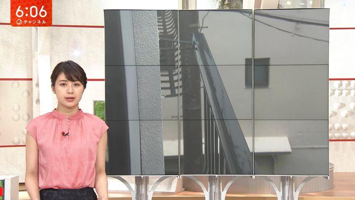 2018年07月05日林美沙希の画像07枚目