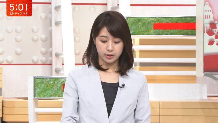 2018年07月06日林美沙希の画像02枚目