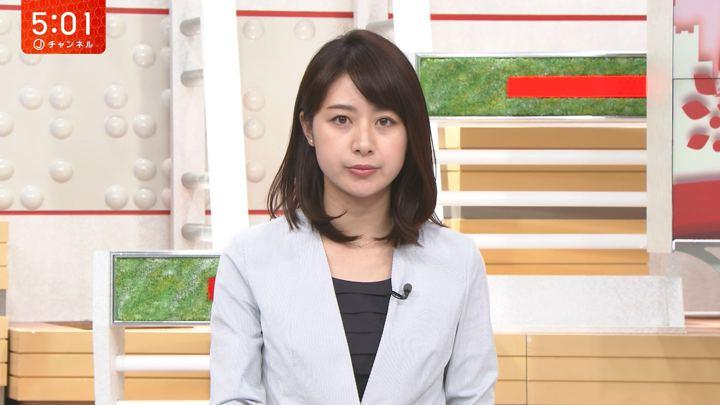 2018年07月06日林美沙希の画像05枚目